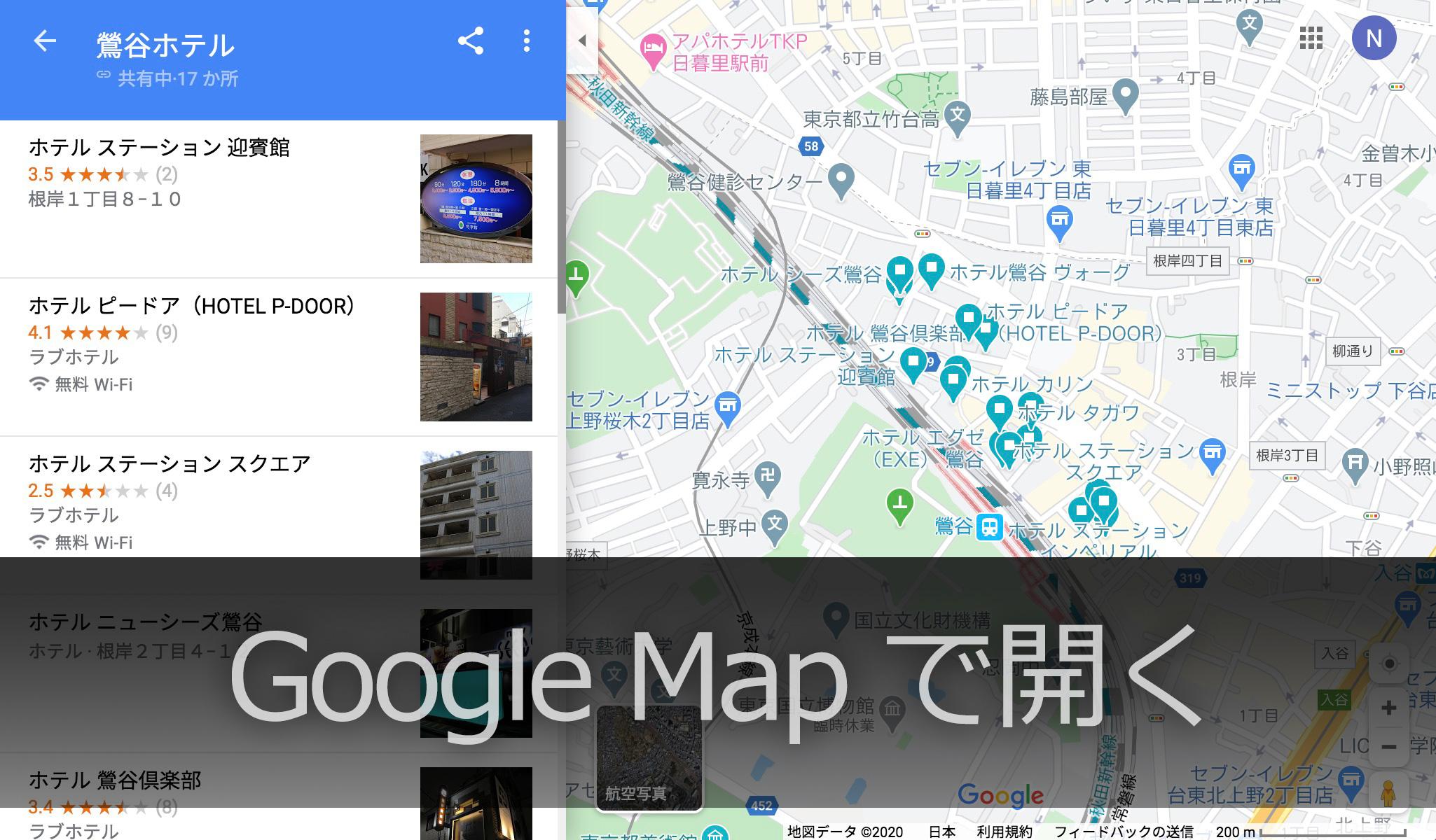 鶯谷ホテルマップ